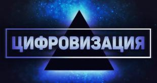 ТОП-12 лучших ютуб каналов